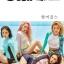 นิตยสารเกาหลี @star1 2016.07 vol 52 หน้าปก กงยู GONGYOO พร้อมส่ง thumbnail 2