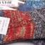 [หมด] ถุงเท้าสไตล์ Native สีพื้น thumbnail 3