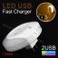 โคมไฟ LED USB Fast Charger CH001 ราคา 210 บาท ปกติ 525 บาท thumbnail 1