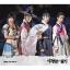 เพลงประกอบละครซีรีย์เกาหลี The Night Watchman`s Journal O.S.T Part1 - MBC Drama + poster in tube (มีกระบอกใส่โปสเตอร์) thumbnail 1
