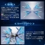 METAL BUILD Strike Freedom Gundam Wing of Light Effect Part Set thumbnail 3