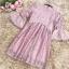 ชุดเดรสลูกไม้ ผ้าเนื้อดีมากๆ สีชมพูตุ่น แขนยาวห้าส่วน แขนเสื้อทรงกระดิ่ง thumbnail 10