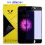 ฟิล์มกระจกนิรภัย ไอโฟน6พลัส ไอโฟน6Sพลัส Anti-blue light แบบเต็มจอ สีดำ ยี่ห้อ Diamond