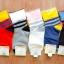 S278**พร้อมส่ง** (ปลีก+ส่ง) ถุงเท้าแฟชั่นเกาหลี พับข้อ ลายสัตว์ มีหู คละ 5 แบบ(สี)เนื้อดี งานนำเข้า(Made in China) thumbnail 9