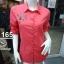 ( H 1165 ) เสื้อเชิ้ตงานปัก thumbnail 3