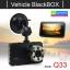 กล้องติดรถยนต์ Q33 Vehicle BlackBox DVR ลดเหลือ 840 บาท ปกติ 2,100 บาท thumbnail 1