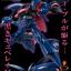[P-Bandai] HG 1/144 Qubeley Mk-II [Elpeo Ple Use] thumbnail 1