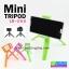 ขาตั้งกล้อง Mini Tripod รุ่น LR-268 ราคา 165 บาท ปกติ 425 บาท thumbnail 1