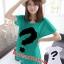 เสื้อยืดแฟชั่น ตัวยาว ลาย Question Mark (Size M อก 34) สีเขียว thumbnail 1
