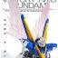 """[P-Bandai] MG 1/100 V2 Gundam Ver. Ka """"Wing of Light"""" Effect Part Set thumbnail 1"""