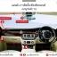 กล้องติดรถยนต์ Anytek T6 แบบกระจกมองหลัง 2 กล้อง หน้า-หลัง ราคา 1,090 บาท ปกติ 3,120 บาท thumbnail 20