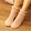 S128**พร้อมส่ง** (ปลีก+ส่ง) ถุงเท้าแฟชั่น ลูกไม้ญี่ปุ่น เนื้อดี งานนำเข้า(Made in china) มี 10คู่/แพ็ค thumbnail 2
