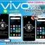 เคสเชลซี Vivo v5 lite เคสกันกระแทก ภาพให้สีคมชัด แวววาว กันน้ำ thumbnail 1