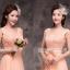 ชุดราตรียาว Pre-Order แขนกุด สีชมพู คอวี ใส่ไปงานราตรีสวยมากๆ thumbnail 4