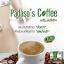 Padaso's Coffee กาแฟพาดาโซ่พัส แค่ดื่มคุณก็สามารถเปลี่ยนเป็นหุ่นสวยได้ง่ายๆ thumbnail 4