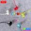 หูฟัง Smalltalk XO-S6 Candy Series ลดเหลือ 70 บาท ปกติ 210 บาท thumbnail 3
