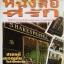 ร้านหนังสือที่รัก [พิมพ์ครั้งแรก] thumbnail 1