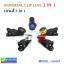 Universal Clip lens 3 in 1 เลนส์ LQ-001 ลดเหลือ 59 บาท ปกติ 350 บาท thumbnail 1
