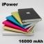 แบตสำรอง Power Bank iPower 16000 mAh thumbnail 1