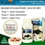 Healthway organic acai berry 500mg. thumbnail 4