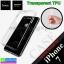 เคส iPhone 7 Hoco Transparent TPU ลดเหลือ 85 บาท ปกติ 180 บาท thumbnail 1