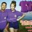 เสื้อสีม่วงตราสัญลักษณ์ 5 รอบ สมเด็จพระเทพรัตนฯ thumbnail 1