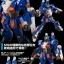 [P-Bandai] HG 1/144 RAG-79-G1 Waterproof Gundam thumbnail 2
