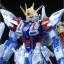 [P-Bandai] MG 1/100 Star Build Strike Gundam RG System Ver. thumbnail 5