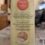 [2 แพค 1,100 บาท] genie bra Summer Set ชุดชั้นในจินนี่บรา งานเกรดพรีเมี่ยมฟองน้ำในตัว thumbnail 11