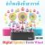 ลำโพงชิงช้าสวรรค์ iwin Digital Speaker Ferris Wheel SR-090 thumbnail 1