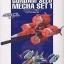 EX-15 1/144 MOEBIUS ZERO & SKY GRASPER thumbnail 1