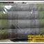 หมอนอิง หมอนสามเหลี่ยม 10 ช่อง หมอนขิด สีเขียวตอง ลายดอกพิกุล สินค้ามาตรฐานโอทอปเมืองไทย ส่งออกต่างประเทศ ราคาถูกครับ thumbnail 3
