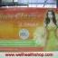 sunclara ซันคาร่า โฉมใหม่ กล่องส้ม ส่งฟรีEMS thumbnail 1