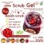 Acerola Cherry Scrub Gel สครับผิวกายเพิ่มความกระจ่างใสทั่วเรือนร่าง thumbnail 1
