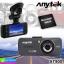 กล้องติดรถยนต์ Anytek AT900 ราคา 1,475 บาท ปกติ 3,990 บาท thumbnail 1