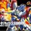 HGFC 1/144 G Gundam thumbnail 1
