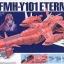 EX-21 1/700 ETERNAL thumbnail 1