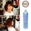 แชมพู (shampoo) - MASTEY TRAITE thumbnail 2