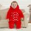พร้อมส่ง เสื้อผ้าเด็กทารก เพศหญิง-ชาย 1-2-3 ปี ราคาส่งจากโรงงาน ชุดกันหนาว เสื้อแขนยาวมีหมวก ผ้าหนาอบอุ่น รหัส YH976 สีแดงลายเต่าทอง 2 ชุด ไซร์ 100 (ส่วนสูง 80-90 cm ) thumbnail 1