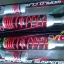 (Forza 300)โช้คอัพหลัง YSS สำหรับ รถรุ่น Honda Forza 300 thumbnail 3