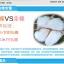 U037-17**พร้อมส่ง** (ปลีก+ส่ง) ถุงเท้า Q House แฟชั่นเด็กโต(3-6 ปี) มีกันลื่น เนื้อดี งานนำเข้า ( Made in China) thumbnail 4