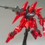 HGUC 1/144 MSN-001-2 Delta Gundam Unit 2 Ver. GFT Limited Color thumbnail 3