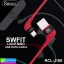 สายชาร์จ iPhone 5,6,7 Recci SWIFT RCL-J100 ราคา 100 บาท ปกติ 300 บาท thumbnail 1