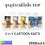 ชุดอุปกรณ์มือถือ ลายการ์ตูน Top 5 in 1 Cartoon Suits ลดเหลือ 520 บาท ปกติ 1,210 บาท thumbnail 1