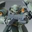 [P-Bandai] MG 1/100 Geara Doga (Unicorn Ver.) thumbnail 4