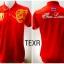 เสื้อโปโล ทีมชาติไทย ลายธงไตรรงค์ สีแดง TEXR thumbnail 1