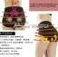 กางเกงในเก็บพุงสีดำ,สีเนื้อ (M,L) thumbnail 13