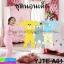 ชุดนอนเด็ก YJTE A01 ลดเหลือ 220 บาท ปกติ 750 บาท thumbnail 1