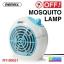 หลอดไฟกันยุง Remax OFF MOSQUITO LAMP RT-MK01 ราคา 340 บาท ปกติ 850 บาท thumbnail 1
