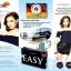 Core Easy คอร์ อีซี่ Beta Glucan thumbnail 3